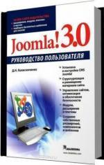 поисковые системы и продвижение сайтов в интернете колисниченко